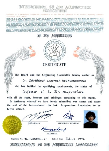 this Certificate is №01 in our country